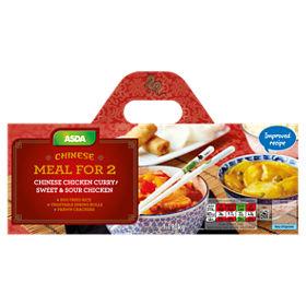 Asda chinese chicken curry sweet sour chicken with 2 egg fried asda chinese chicken curry sweet sour chicken with 2 egg fried rice 2 sides asda groceries solutioingenieria Gallery